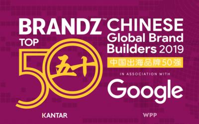 Le top 100 des marques Chinoises : AI, E-commerce, new retail et social media