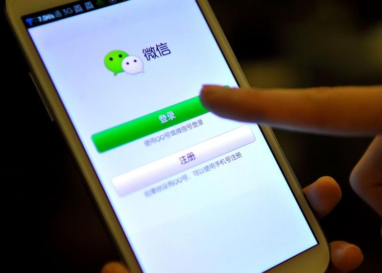 Comment créer son compte WeChat, étape par étape